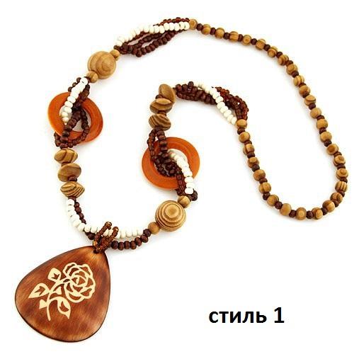 Ожерелье N-128
