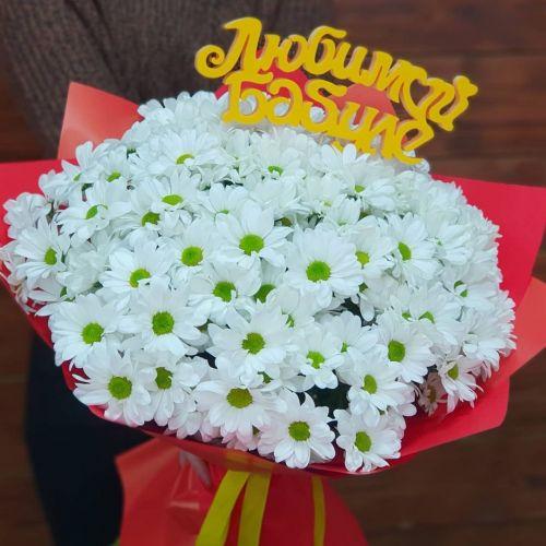 """Букет цветов """"Бабушке"""""""