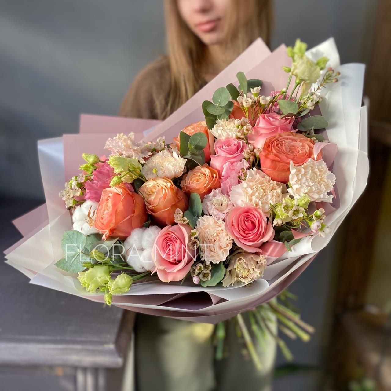Букет цветов Долгожданное счастье
