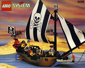"""6268 Лего Корабль """"Морской Хищник"""""""