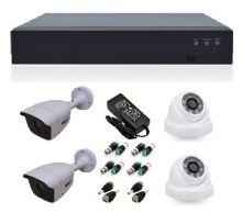 Комплект AHD видеонаблюдения 4 камеры AHD 1080P на выбор