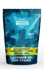 Концентрат сывороточного белка 80% Lactomin-80 1 кг (Германия)