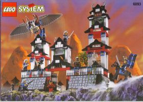 6093 Лего Крепость летающих ниндзя