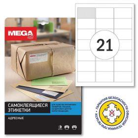 549273 Этикетки самоклеящиеся Mega label адресные прозрачные 63.5x38.1 мм (21 штука на листе А4, 25 листов в упаковке)