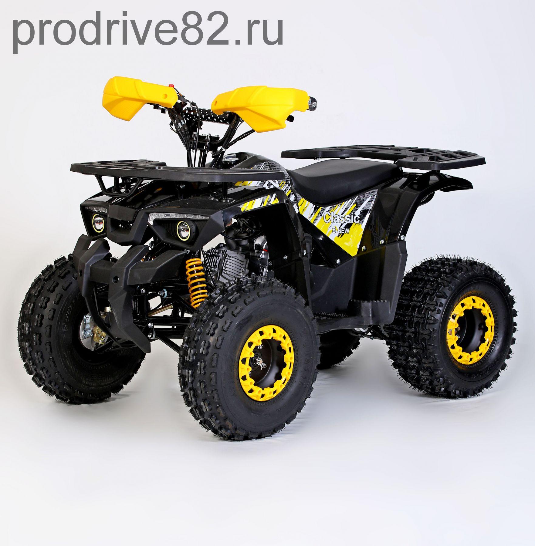 Avantis Classic 8 125 New сс Квадроцикл бензиновый