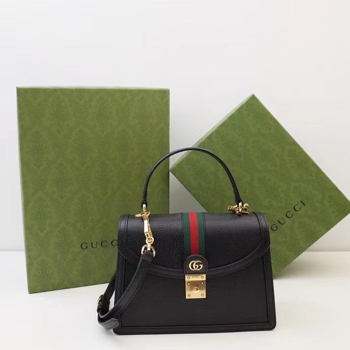 Gucci Handle Bag 25x17,5x7 cm