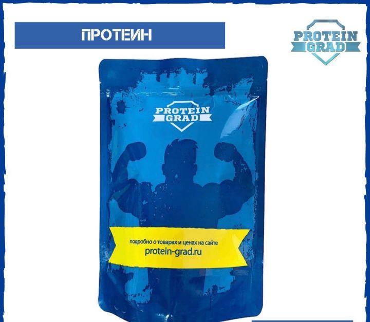 Концентрат сывороточного белка MOLVEST 80% - 1 кг (Россия)