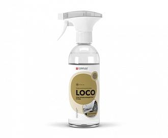 Очиститель кузова Loco