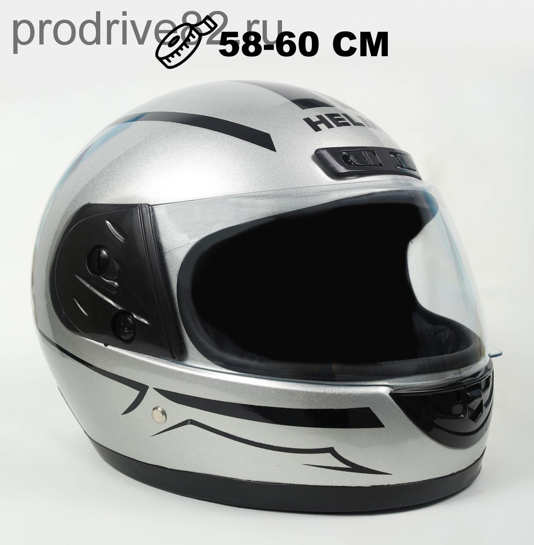 Шлем интеграл Helmo HZF03 Silver-Black