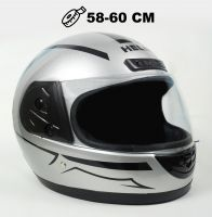Шлем интеграл Helmo HZF03 Silver-Black фото 1