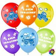 Шар,  (12''/30 см) С Днем Рождения! (синий трактор), Ассорти, пастель, 2 ст, 50 шт.