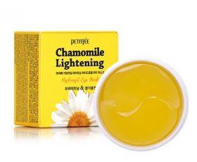 PETITFEE Chamomile Lightening Hydrogel Eye Patch 60шт - Осветляющие гидрогелевые патчи с экстрактом ромашки