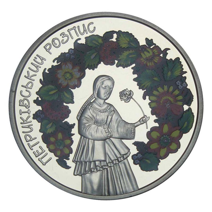 5 гривен 2016 Украина Петриковская роспись