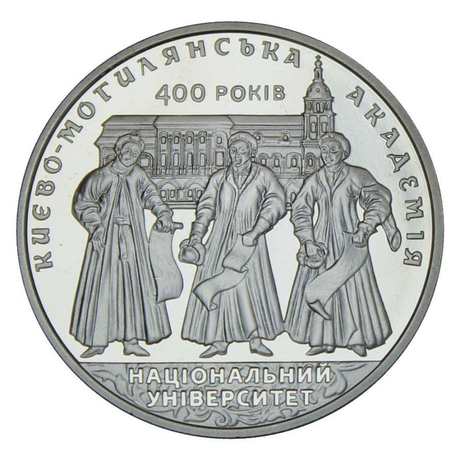 2 гривны 2015 Украина 400 лет Национальному университету Киево-Могилянская академия