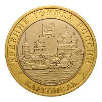 10 рублей 2006 ММД Каргополь (Древние города России)