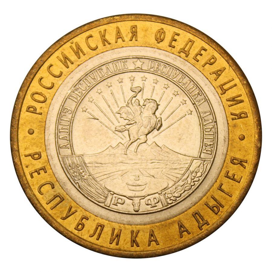 10 рублей 2009 СПМД Республика Адыгея  (Российская Федерация) UNC
