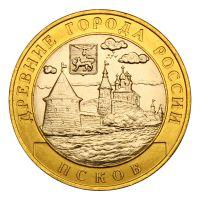 10 рублей 2003 СПМД Псков (Древние города России) UNC