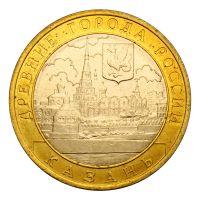 10 рублей 2005 СПМД Казань (Древние города России) UNC