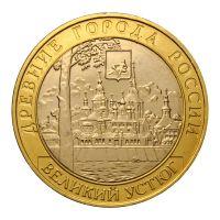 10 рублей 2007 ММД Великий Устюг (Древние города России)