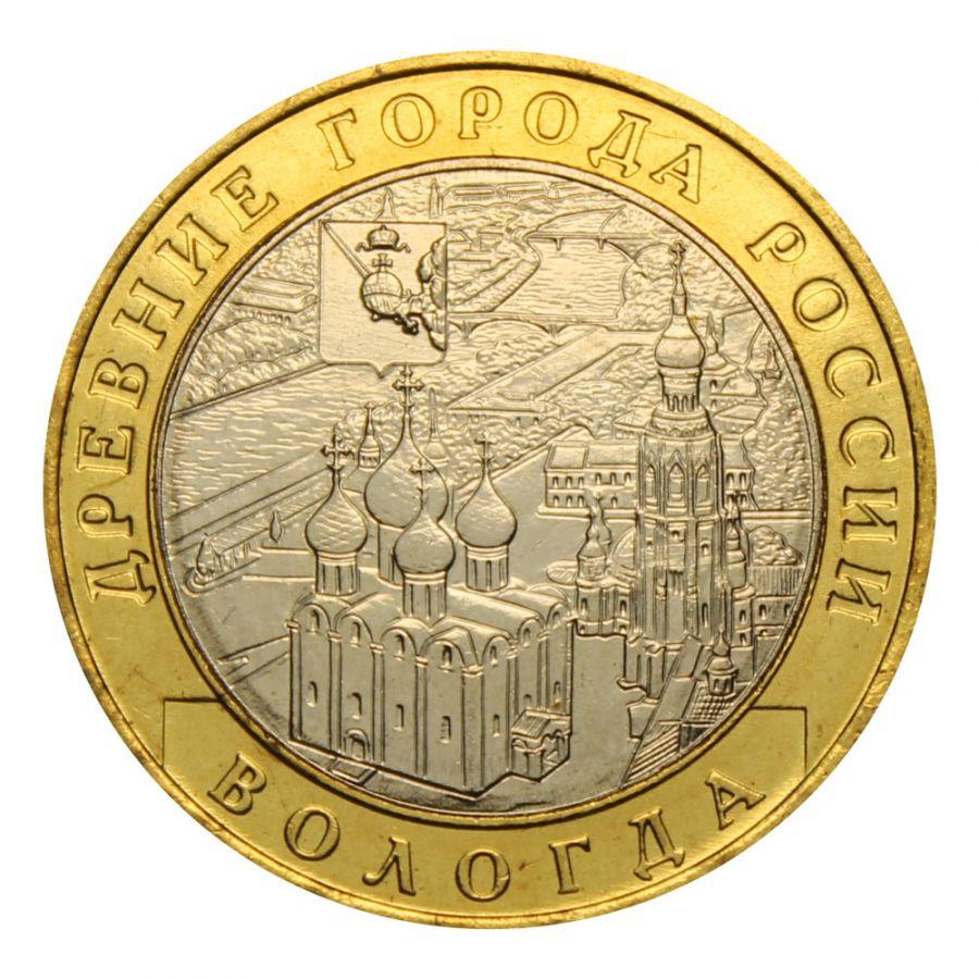 10 рублей 2007 ММД Вологда (Древние города России) UNC