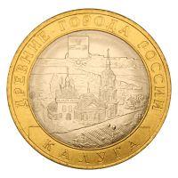 10 рублей 2009 СПМД Калуга (Древние города России) UNC