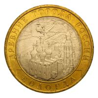 10 рублей 2007 СПМД Вологда (Древние города России) UNC