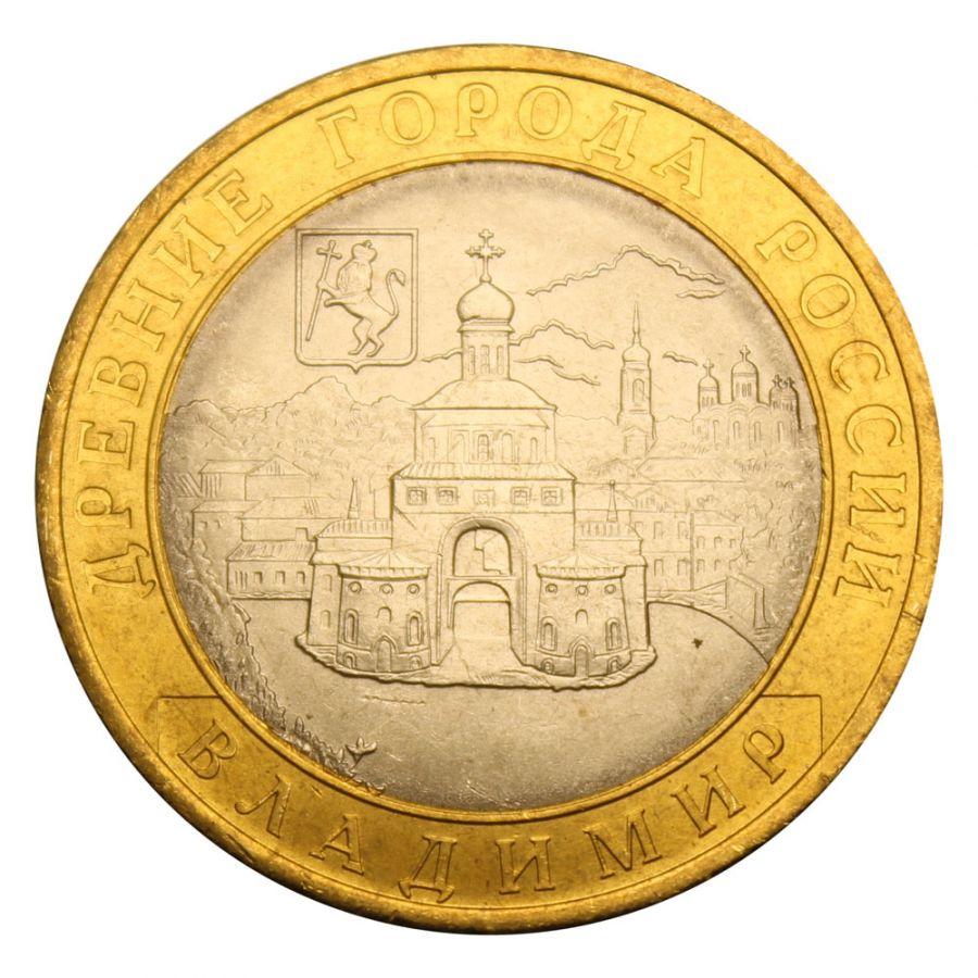 10 рублей 2008 СПМД Владимир (Древние города России) UNC