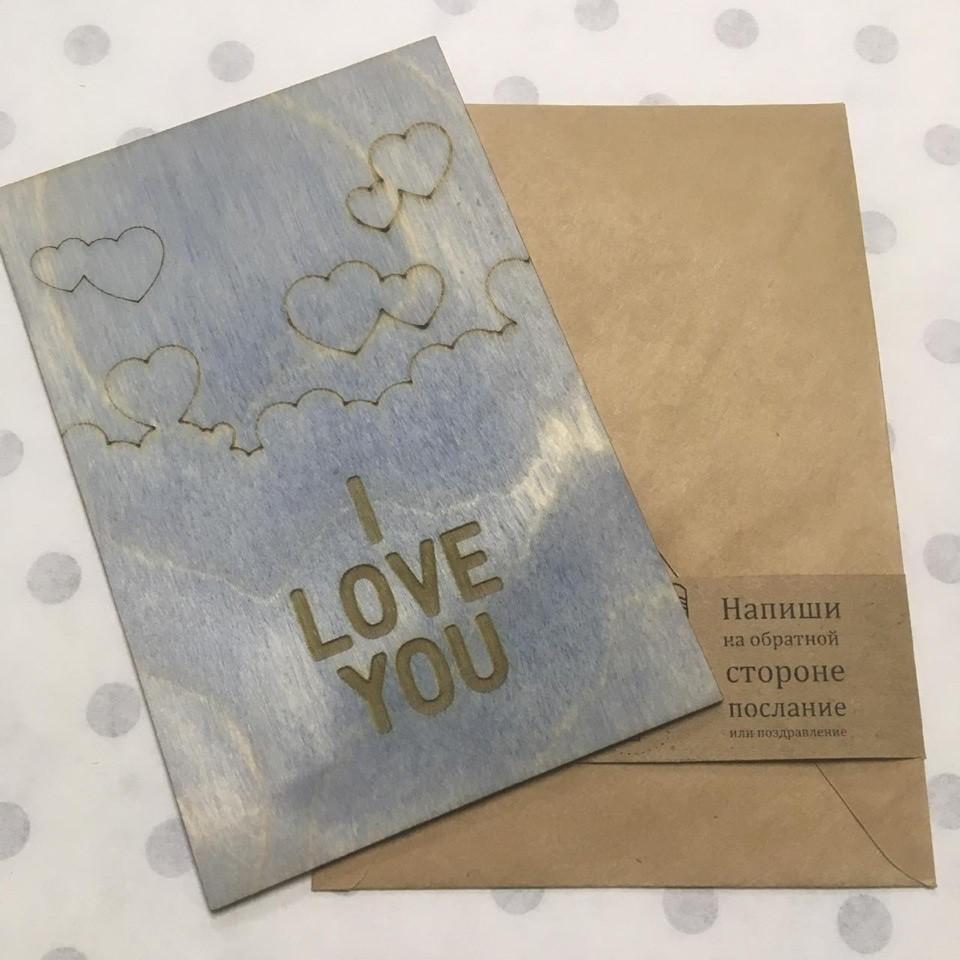 """Деревянная открытка """"I LOVE YOU"""" (цвет - синий)"""