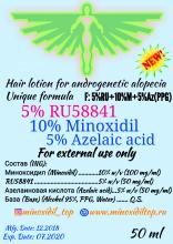 5% RU58841 + 10% Minoxidil + 5% Azelaic acid