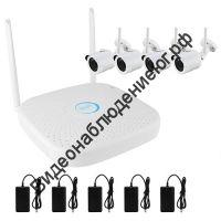 Комплект IP Wi-Fi видеонаблюдения PX-KIT-PG420-10W