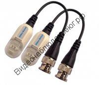 Передатчик видеосигнала пассивный HM-909