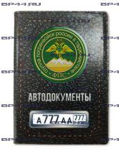Обложка для автодокументов с 2 линзами ФПС Таджикистан