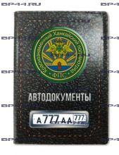 Обложка для автодокументов с 2 линзами Ханкайский ПОГО