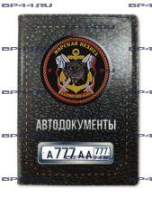 Обложка для автодокументов с 2 линзами Балтийский флот МП