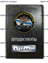 Обложка для автодокументов с 2 линзами Подводный флот России