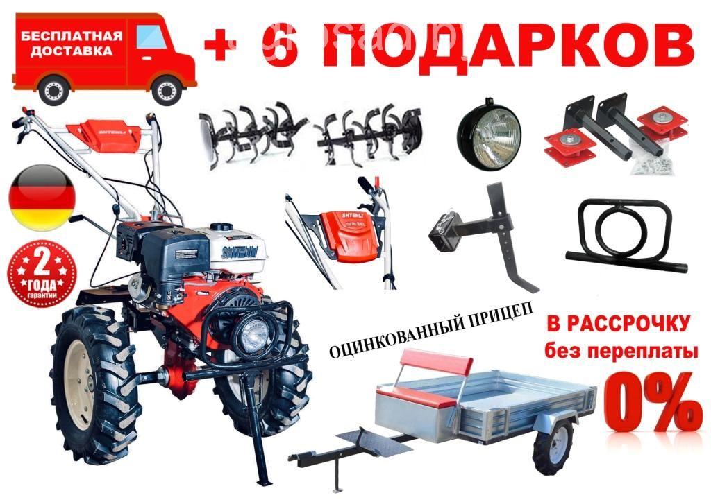 Мотокультиватор PROFI 1030 8,5л.с. колеса 6,5х12!