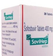 Софосбувир (Sofosbuvir) 400 мг