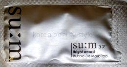 su:m 37 Bright award Bubble-De Mask Pack ( 4 мл) -Кислородная маска в одноразовой упаковке для глубокого нежного очищения пор с эффектом выравнивания цвета кожи.