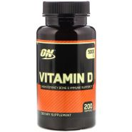 Витамин D 5000 МЕ 200 капсул Optimum Nutrition