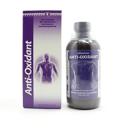Анти-Оксидант
