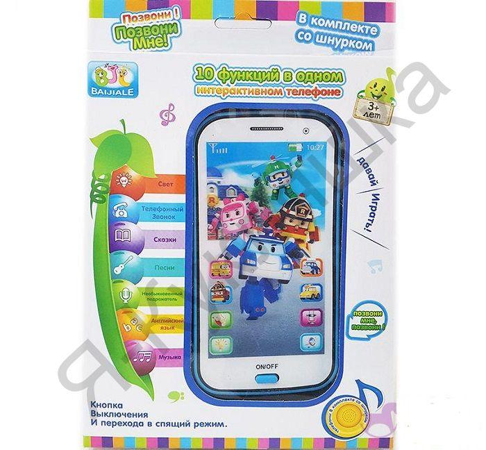 Интерактивный телефон Трансформер Робокар Поли (Robocar Poli)