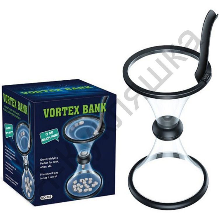Копилка «Вихрь» VORTEX BANK