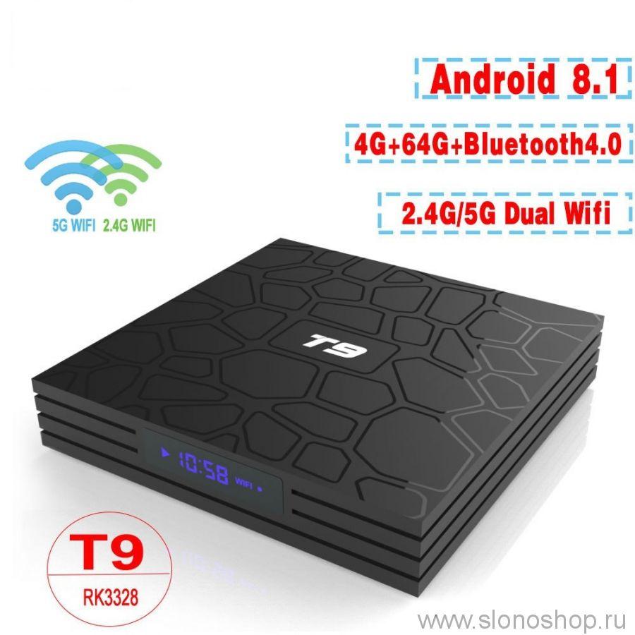 Смарт ТВ приставка T9 Android 8.1 медиаплеер. 4Гб/32Гб + голосовой пульт