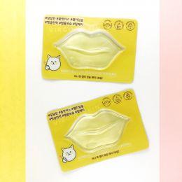 Etude House - Honey Jelly Lip Patch