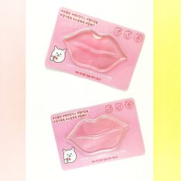 Etude House - Cherry Jelly Lips Patch