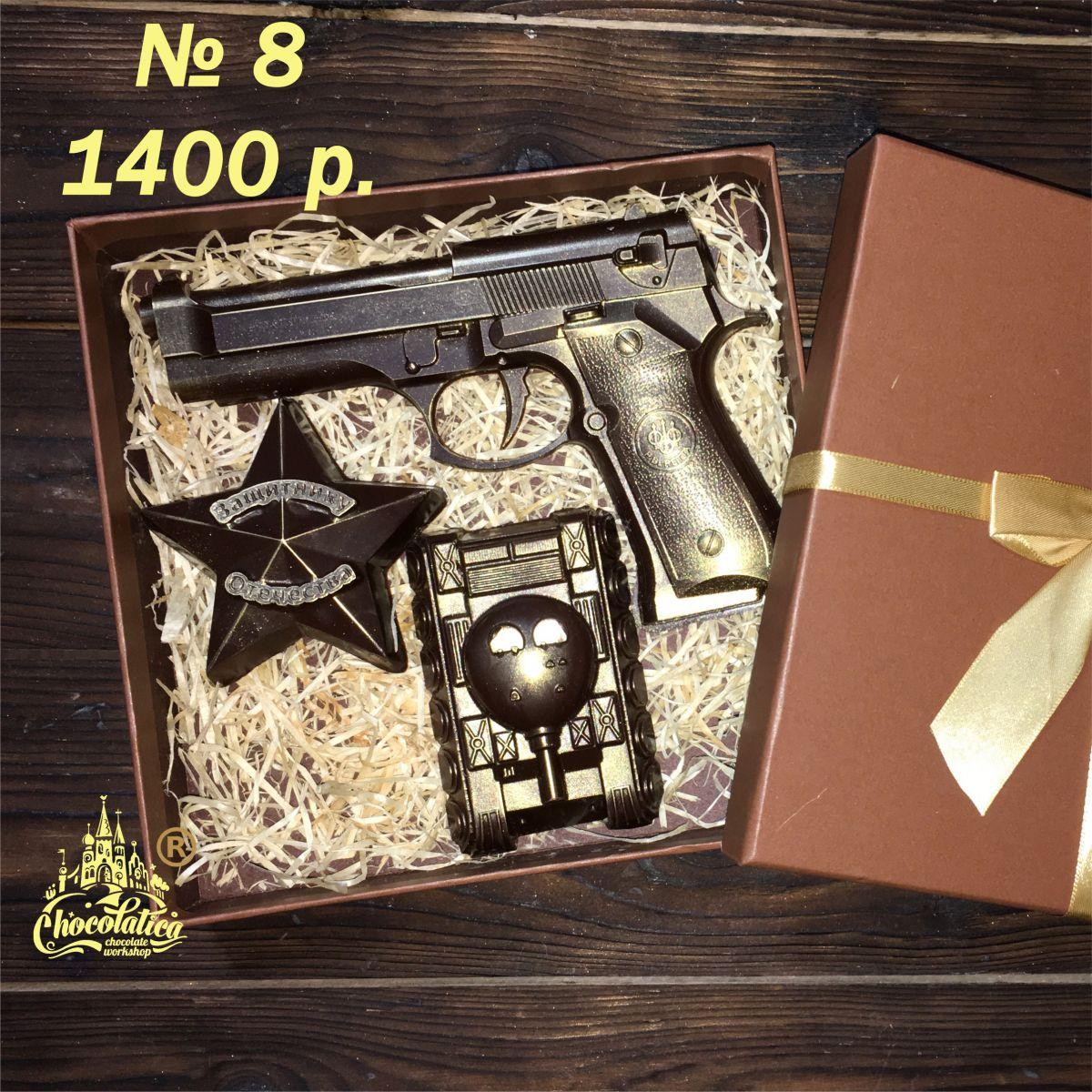 Набор №8 (Шоколатика)