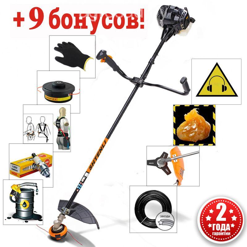 Бензокоса (триммер) Shtenli Demon Black PRO 2,5 кВ