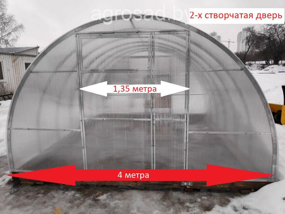 Теплица Сибирская двустворчатая - 4 м (труба 40х20, шаг 0,5 метра)