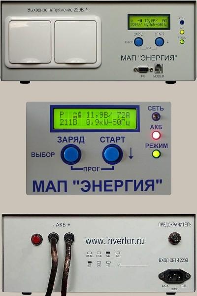 Инвертор МАП Pro 12В (24,48) 3 кВт МикроАрт
