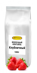Клубничный молочный коктейль 500 гр.